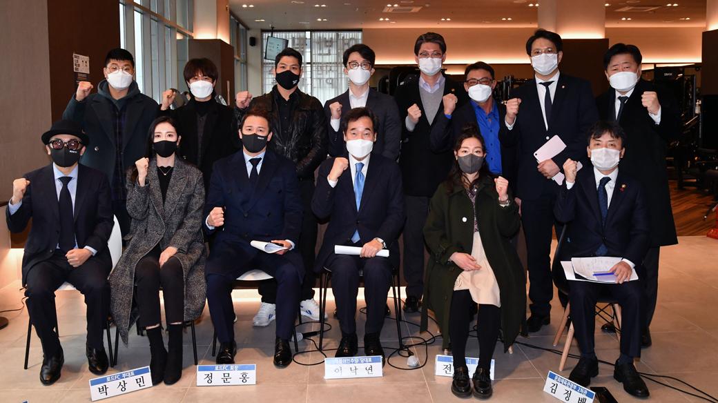 민주당 이낙연, 코로나19 피해 '체육계 현장 목소리' 경청