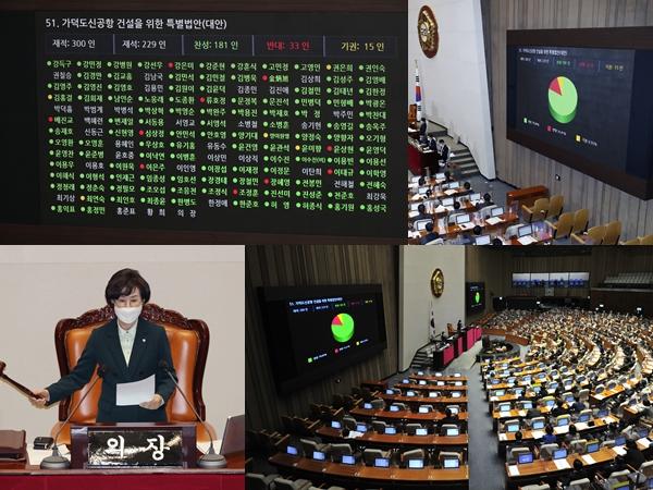 선거개입·정부반대 논란 속 '가덕도특별법' 본회의 통과