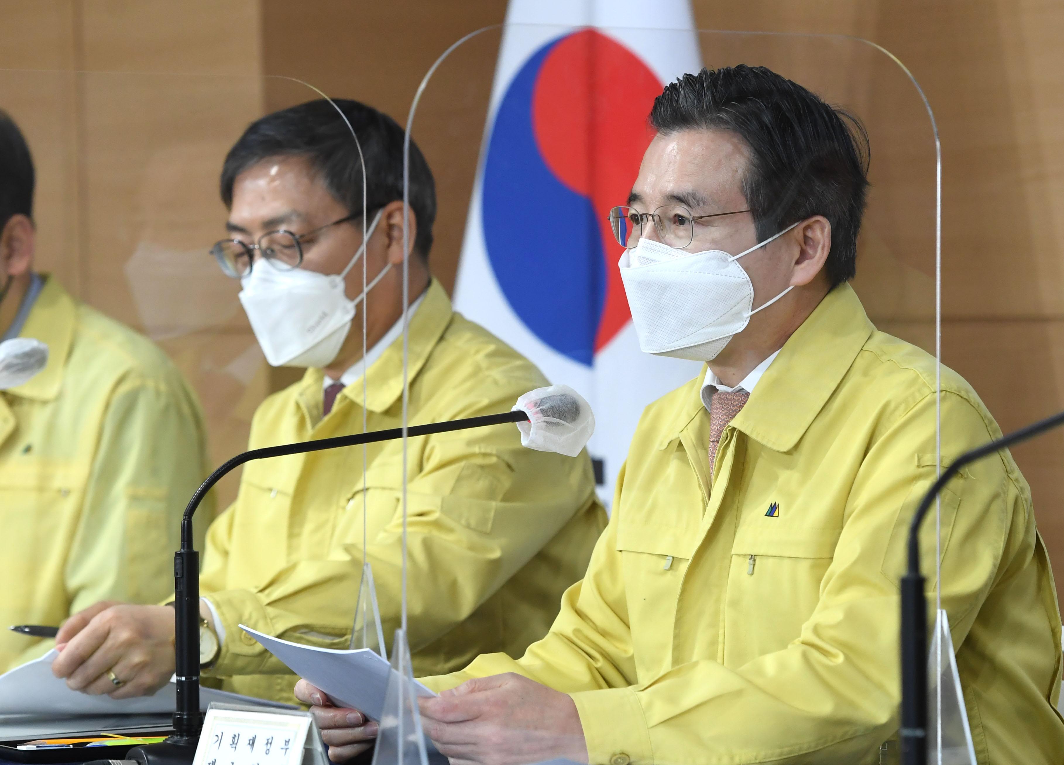 """김용범 """"4차 맞춤형 피해지원 대책, 3월 말부터 지급"""""""