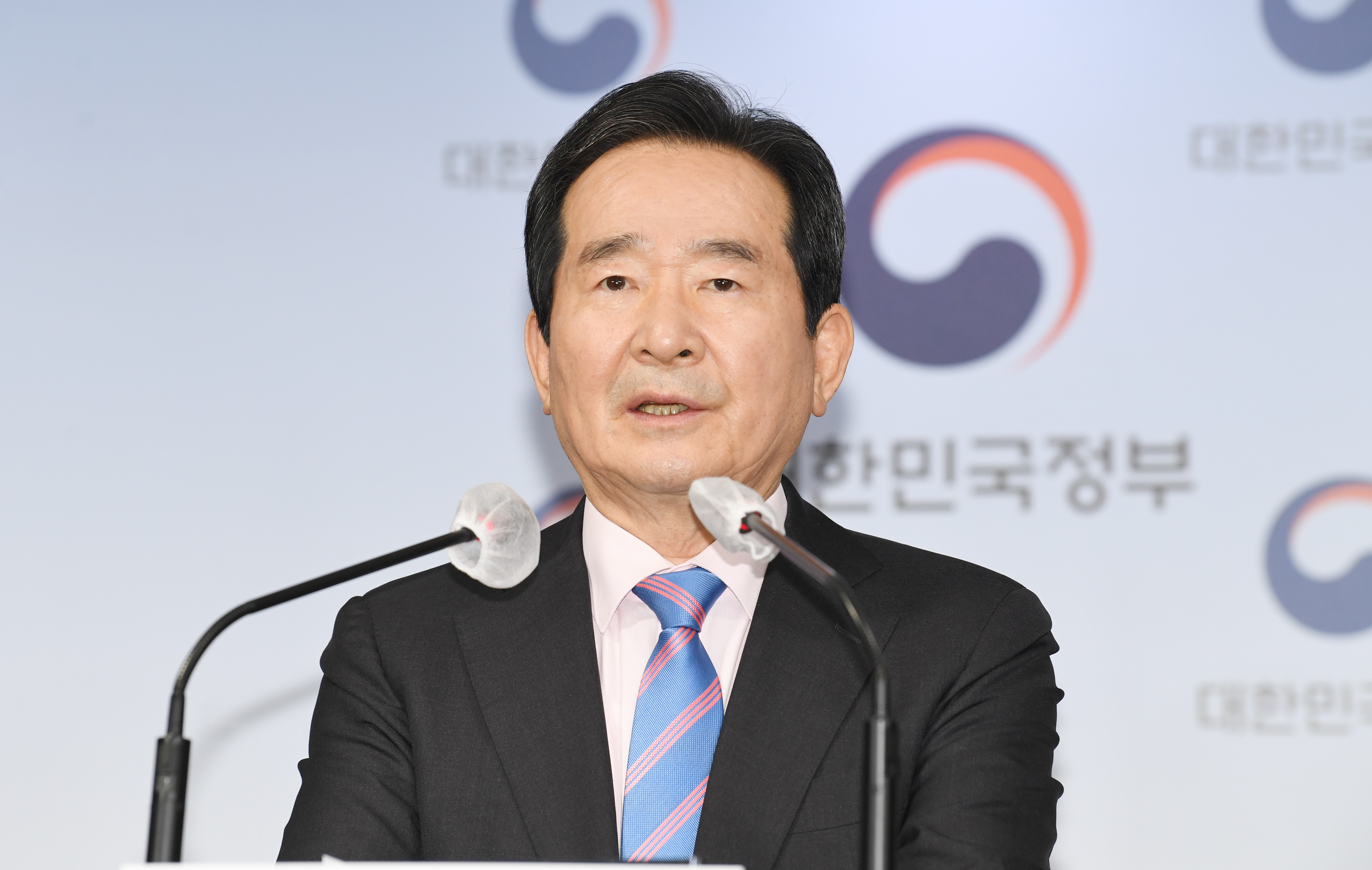 """정세균 """"국토부 및 LH 직원 투기의혹 신고받아 조사 착수"""""""
