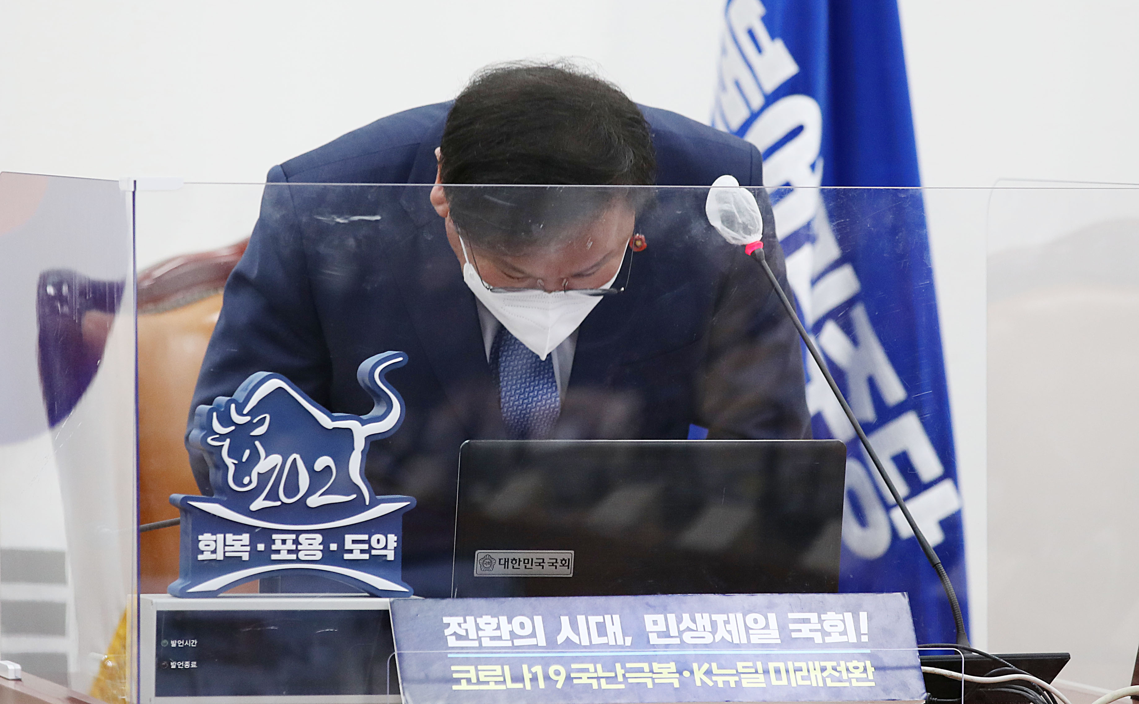 """고개숙인 김태년 """"선거 결과에 책임있게 행동하겠다"""""""