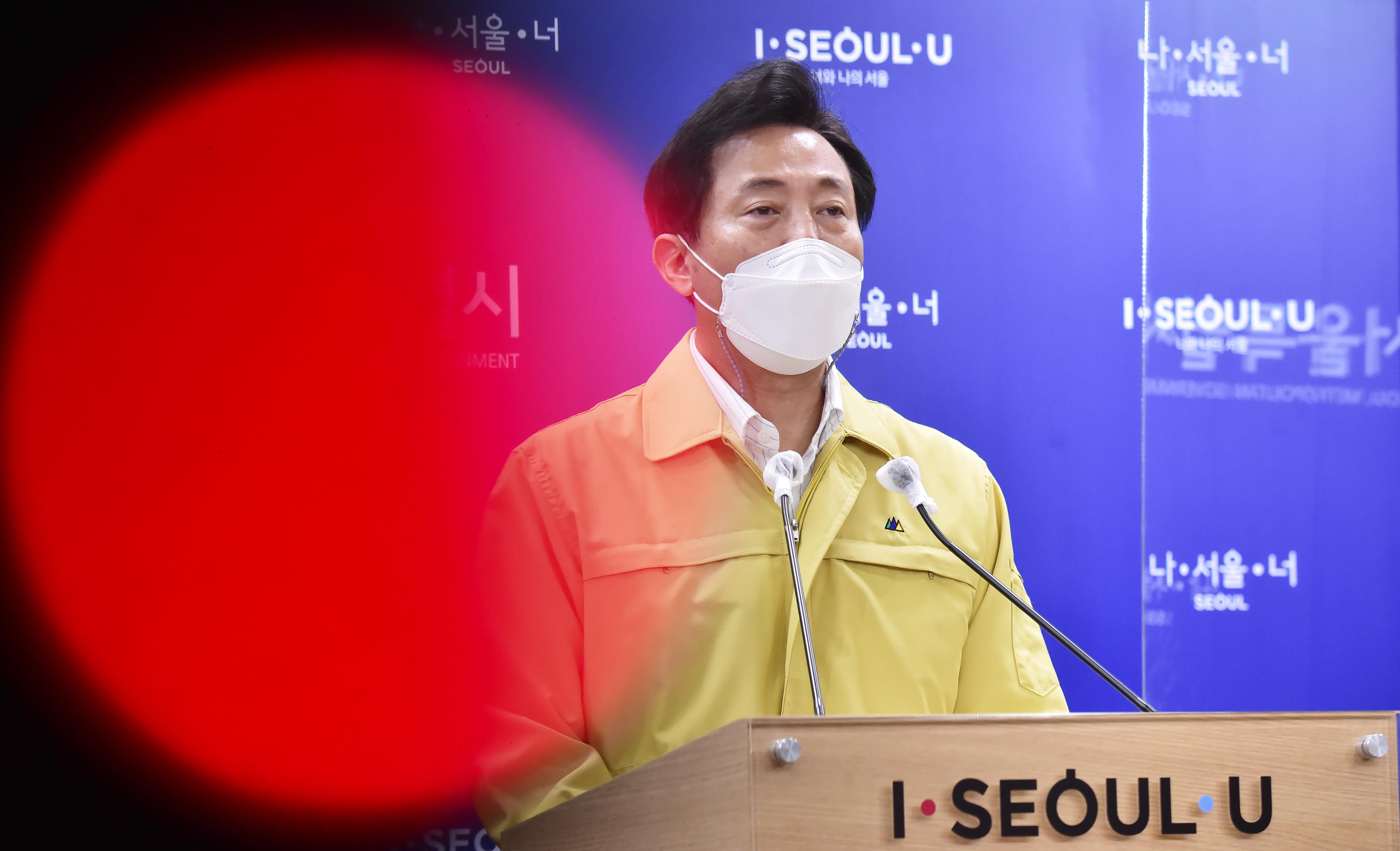 """오세훈 시장 """"서울형 거리두기 매뉴얼'로 기존 방역수칙 대체"""""""