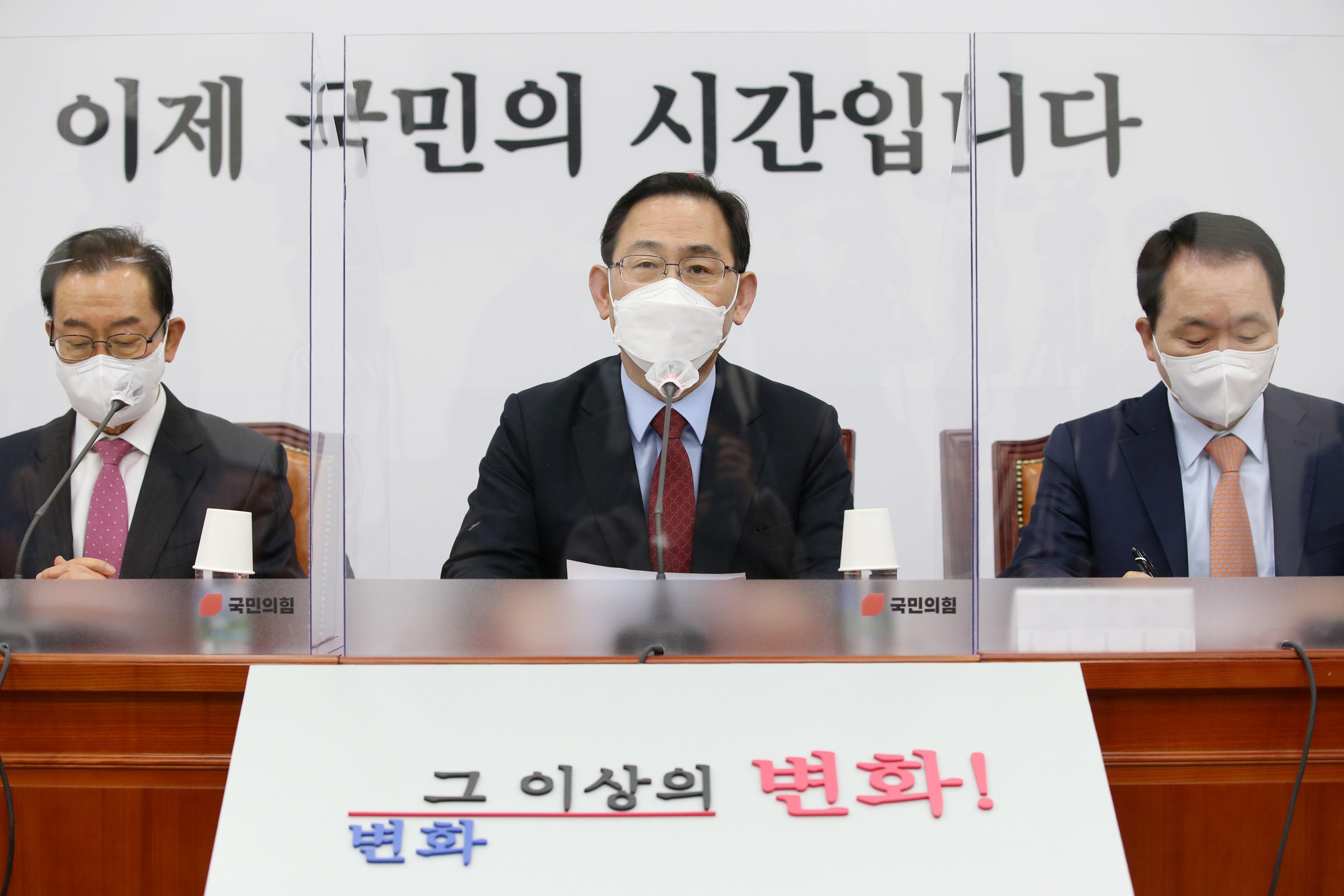 """주호영 """"국민의당과 합당 후 전당대회 의견이 더 많아"""""""