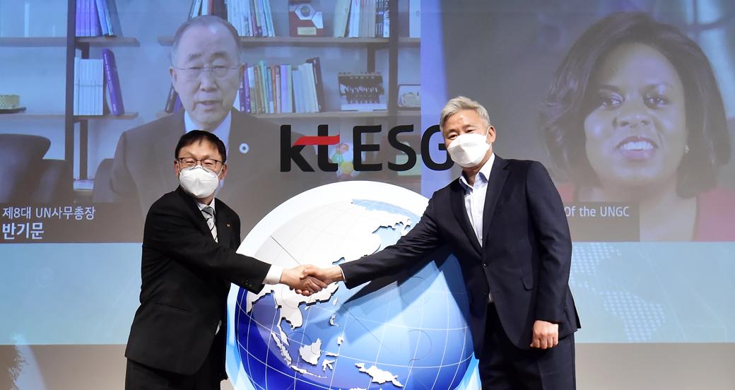 """KT, 노사 공동 ESG 경영 선언 """"이산화 탄소 제로 목표"""""""