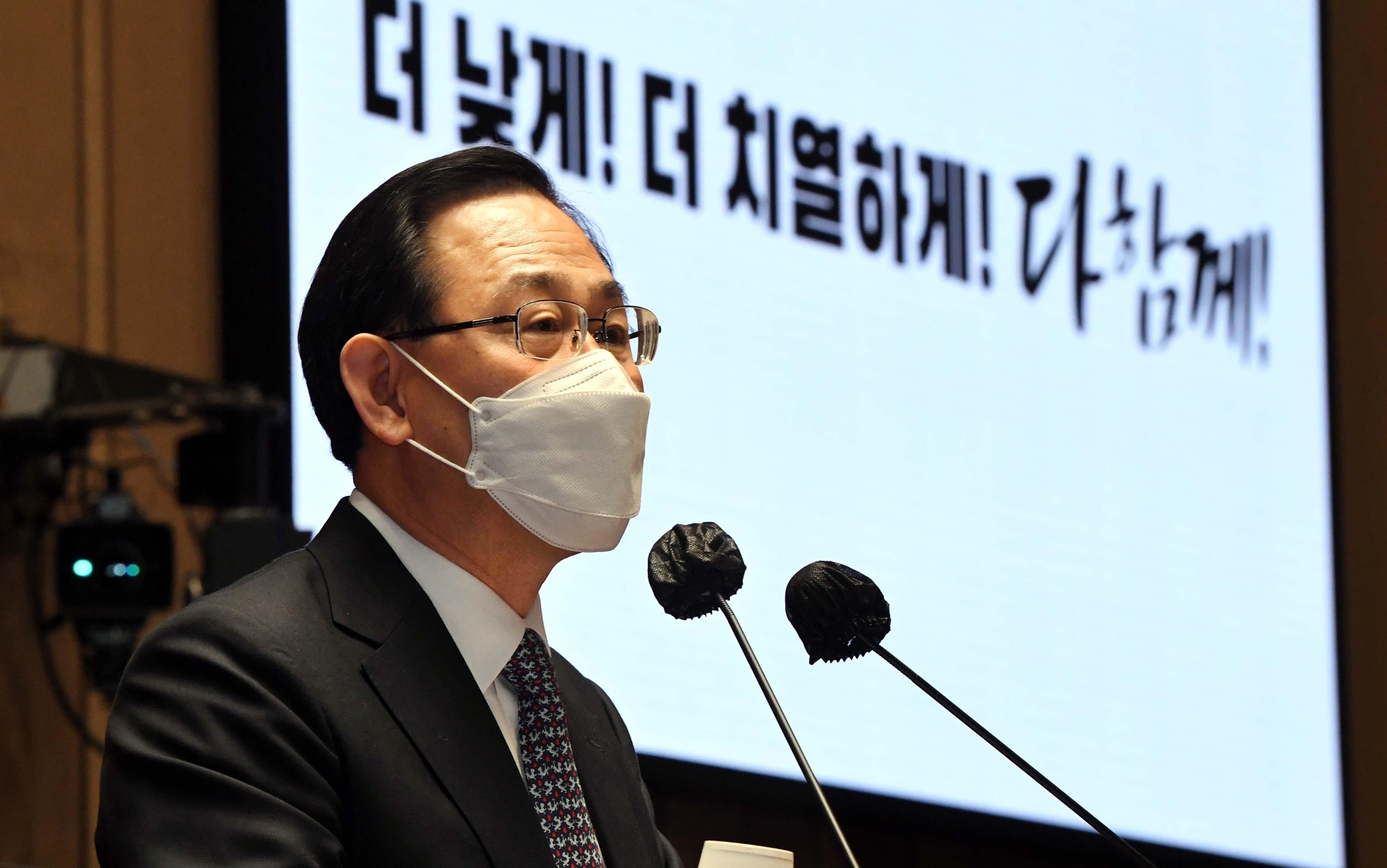 """주호영 """"개각은 물갈이 퍼포먼스 아닌 '국정전환' 필요"""""""
