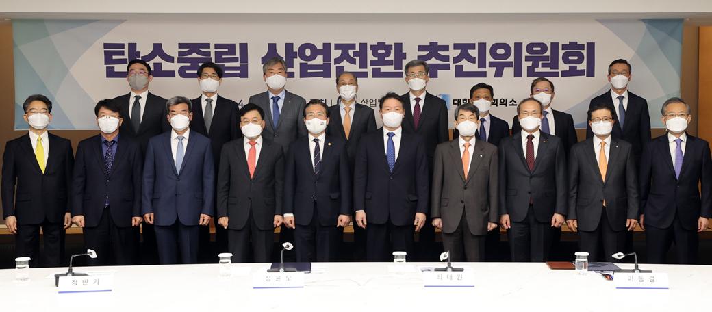 민관협력 '탄소중립' 컨트롤타워, 오늘 추진위 발족