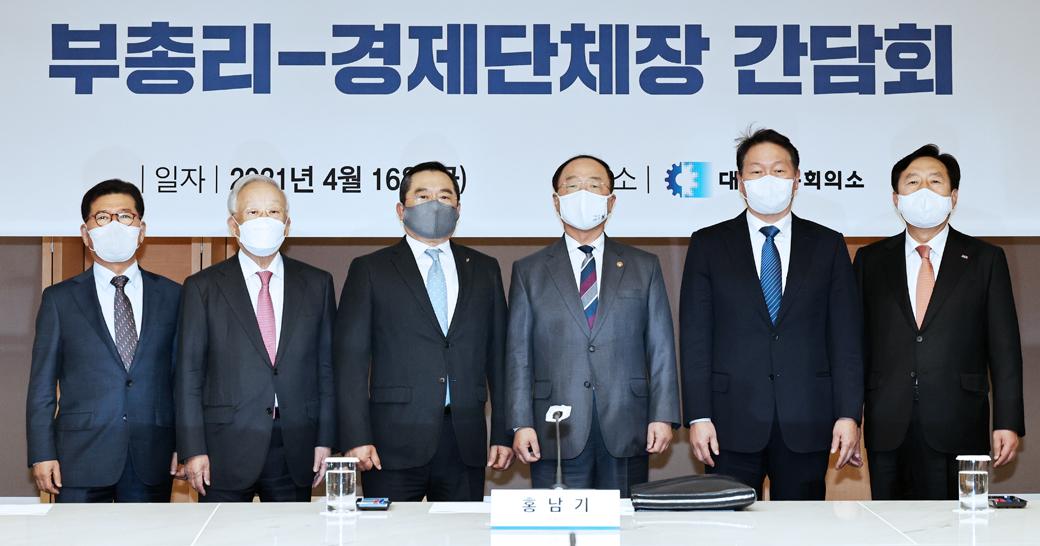 """경제5단체장 만난 홍남기 """"정부·경제계 소통기회 정례화"""" 강조"""