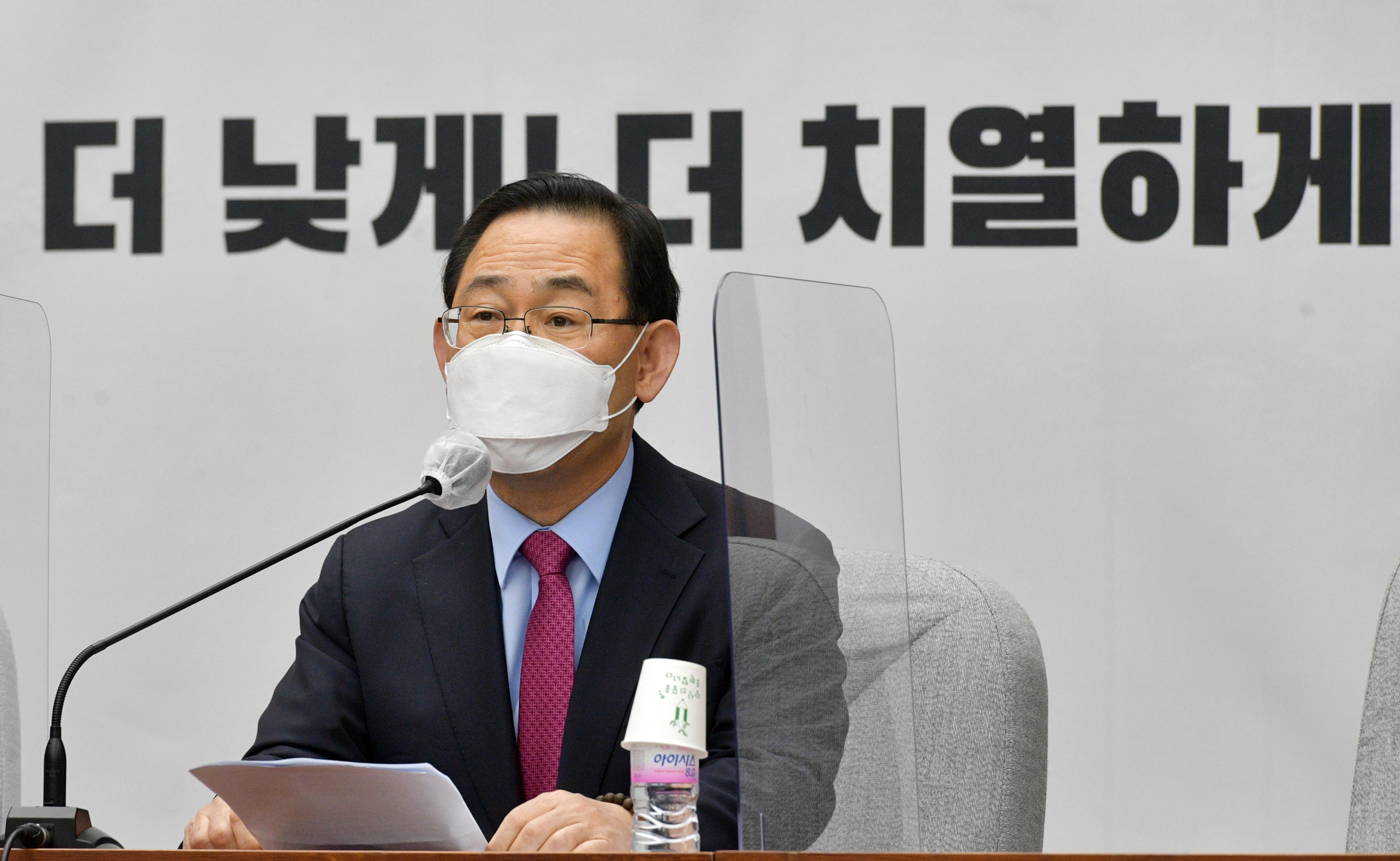 """주호영 """"한미 정상회담서 백신 확보 중요 의제 돼야"""""""