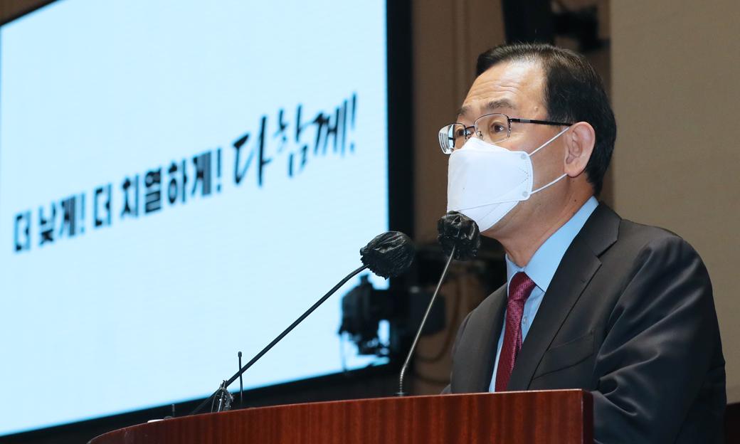 """주호영 """"김상희 사과한단 연락 와…제대로 하는지 지켜 보겠다"""""""