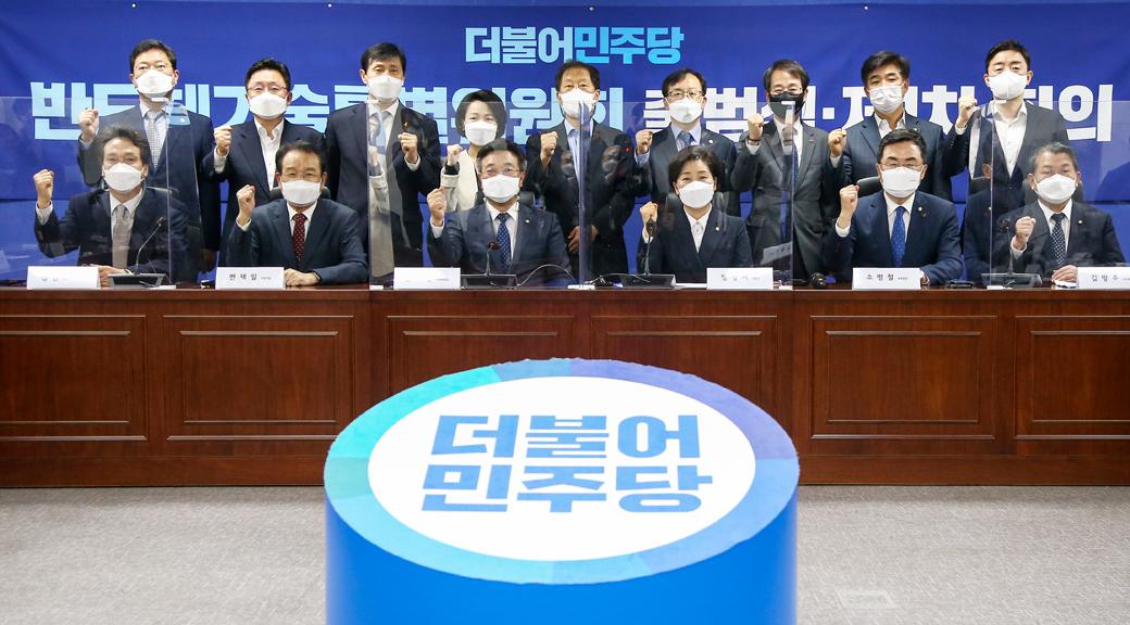"""與 반도체특위 첫 가동…""""8월까지 초파격적인 지원책 마련"""""""