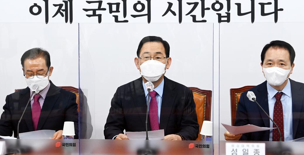 """주호영 """"김명수, 법치주의와 사법부의 독립성 앞장서서 훼손"""""""