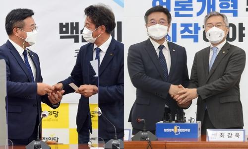 윤호중 비상대책위원장, '정의당·열린민주당' 예방