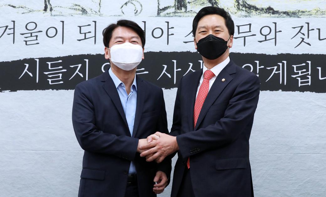 김기현·안철수 첫 회동, 양당 '합당' 의견 교환하나