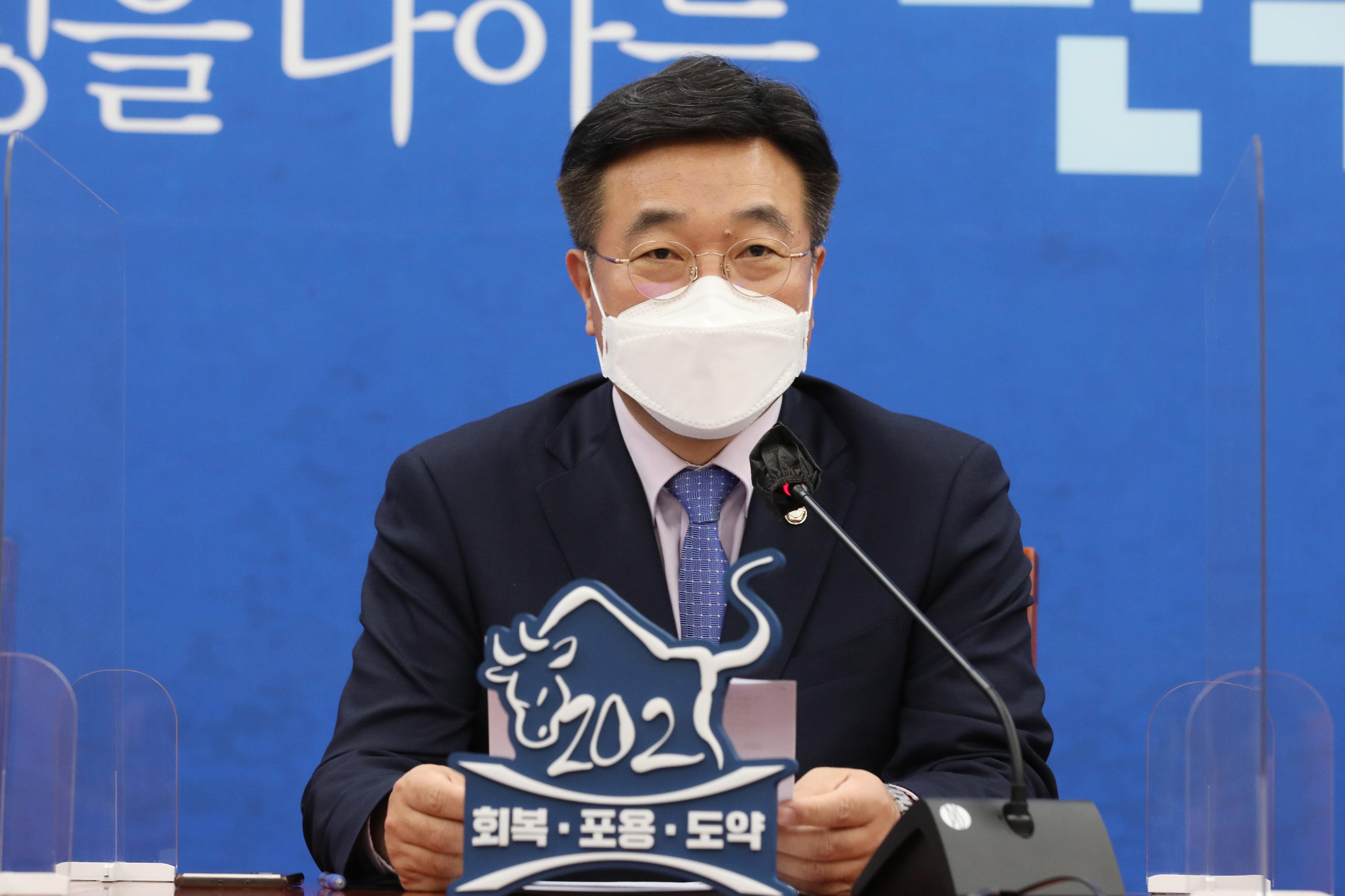 """윤호중 """"촛불정부 국민기대에 다소 부족…남은 1년 새로 시작"""""""