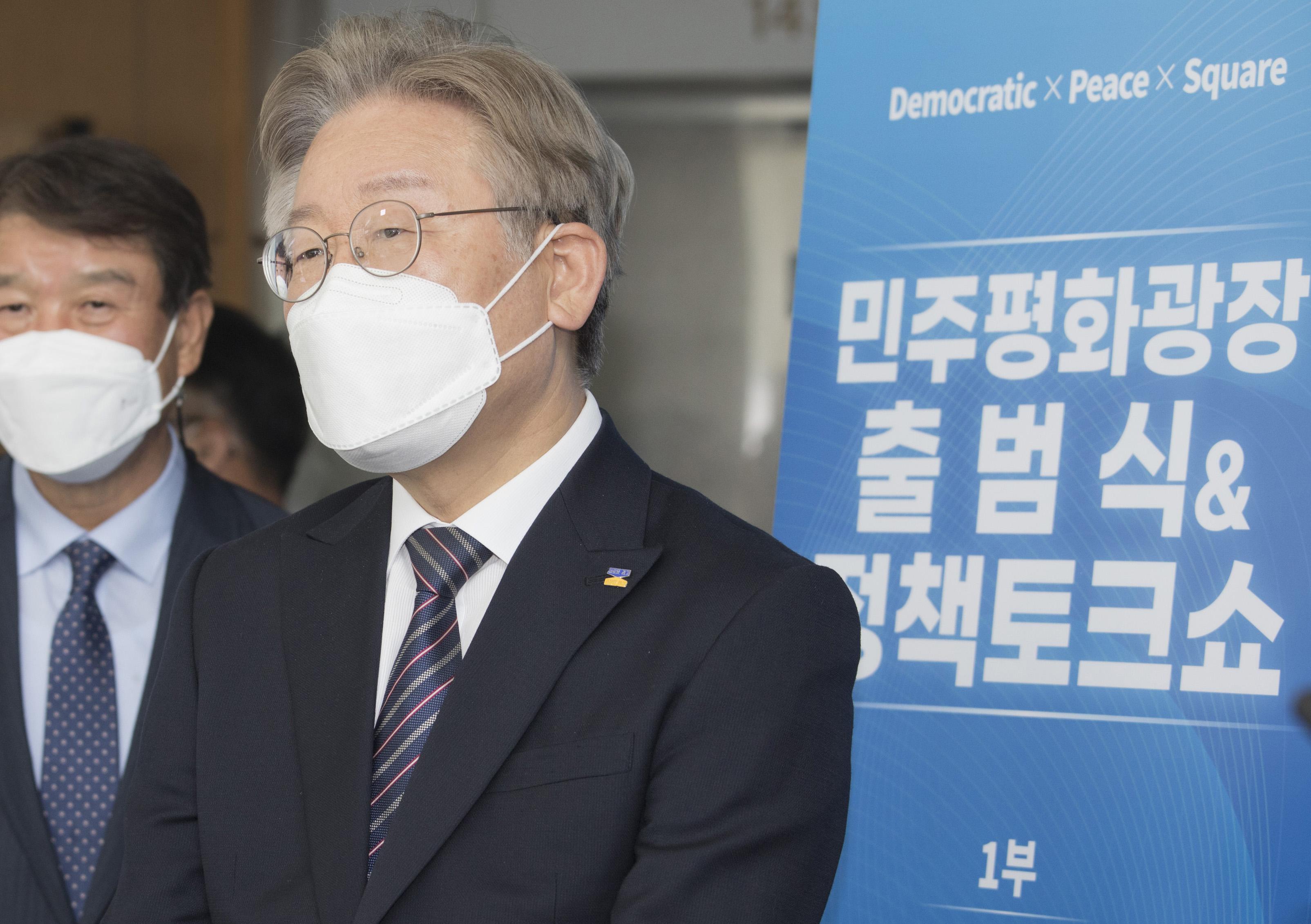 """'민주평화광장 출범' 이재명 """"기본정책으로 공정성 회복할 것"""""""