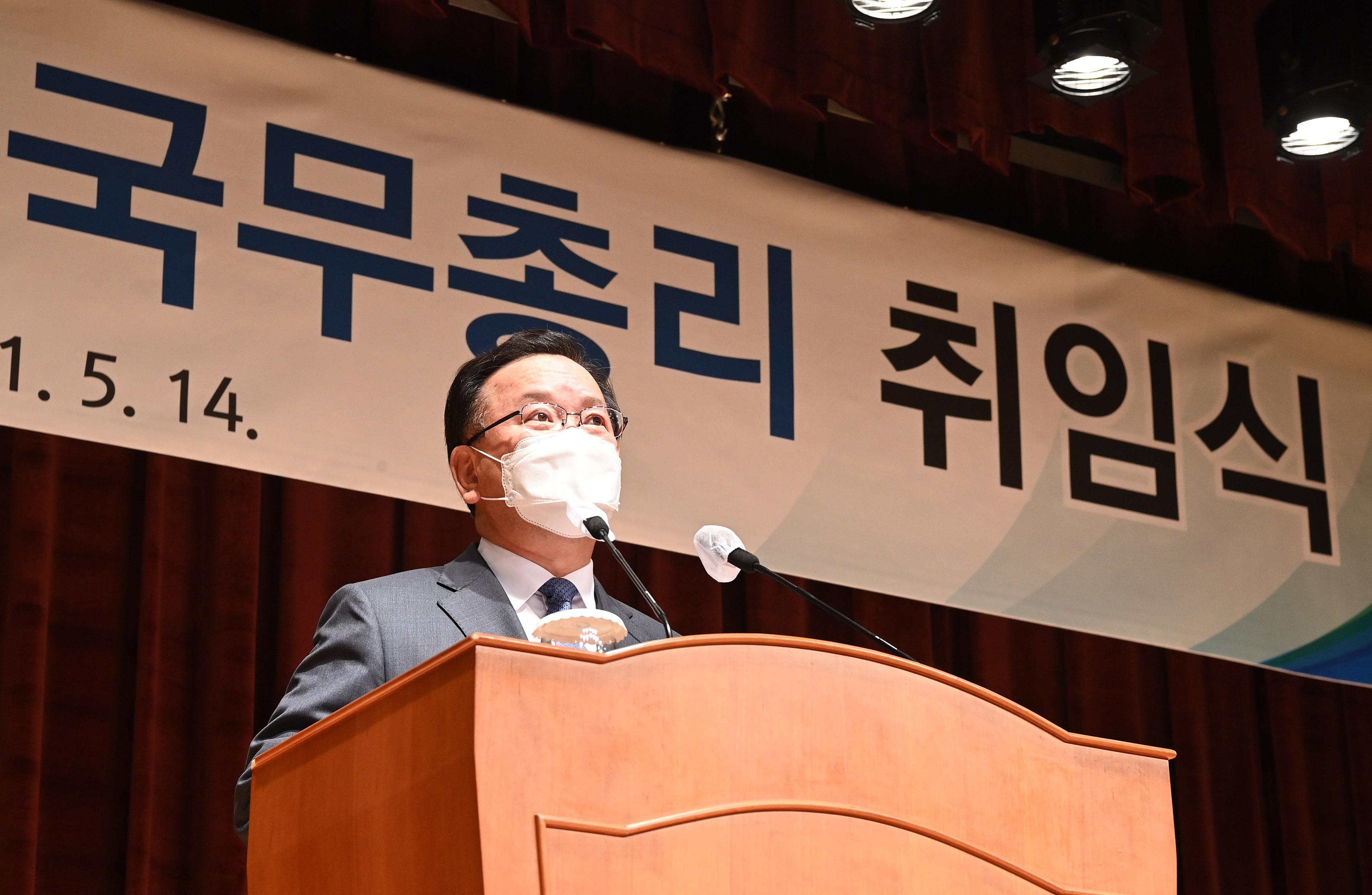"""취임 김부겸 총리 """"부동산정책, 더이상 실망 드리지 않겠다"""""""