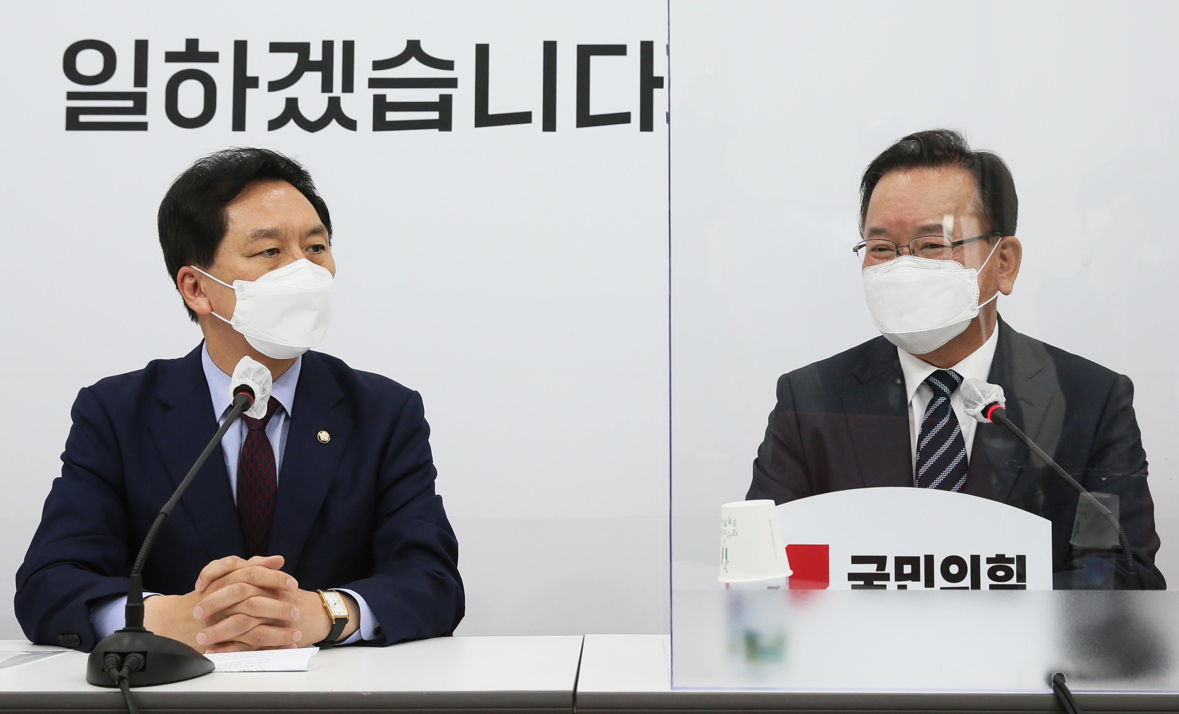 """김부겸 총리 접견한 김기현 """"임명동의안 강행 유감"""""""