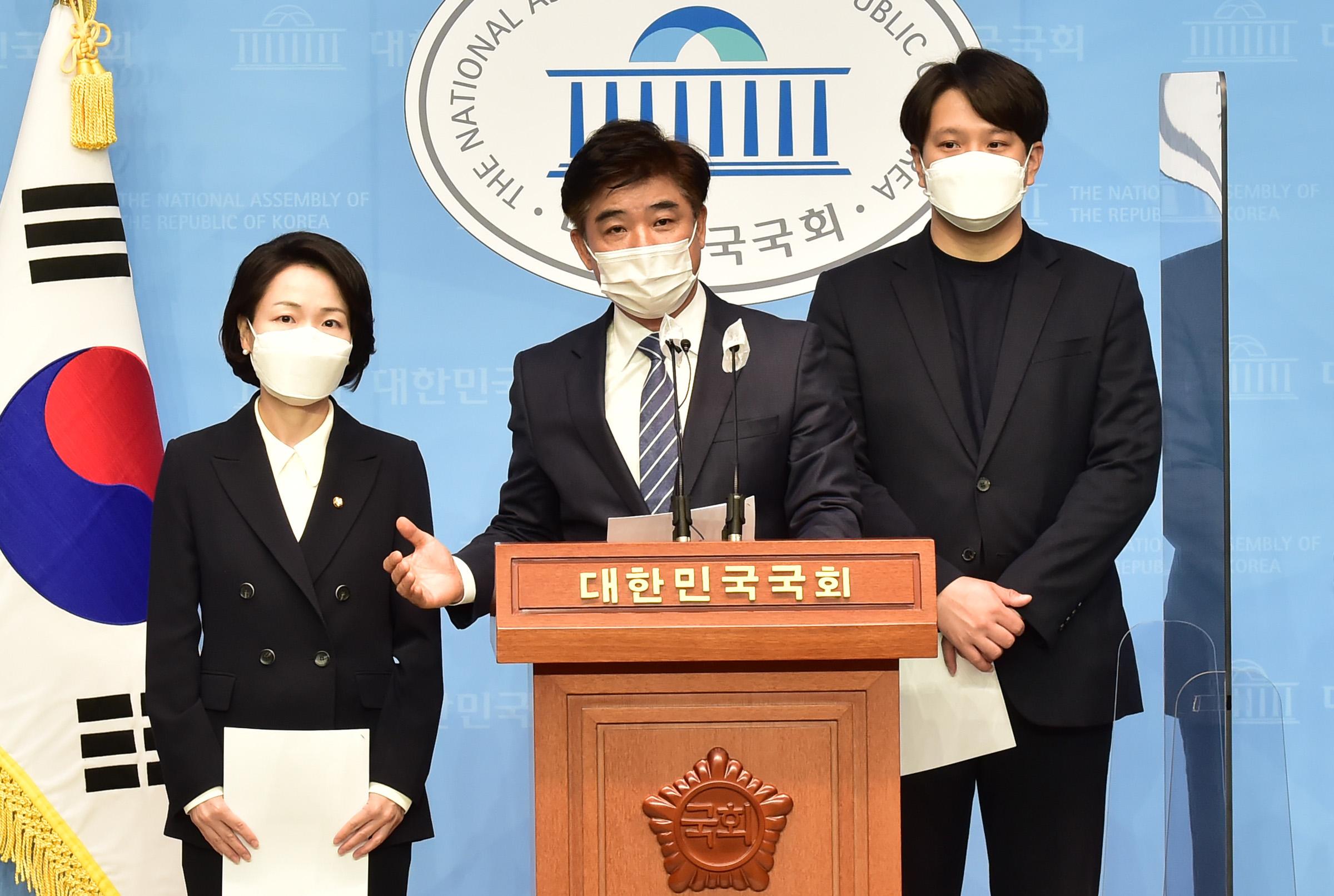 """與 김병욱 """"블록체인·가상자산 거래, 막을 수 없는 현상이자 흐름"""""""