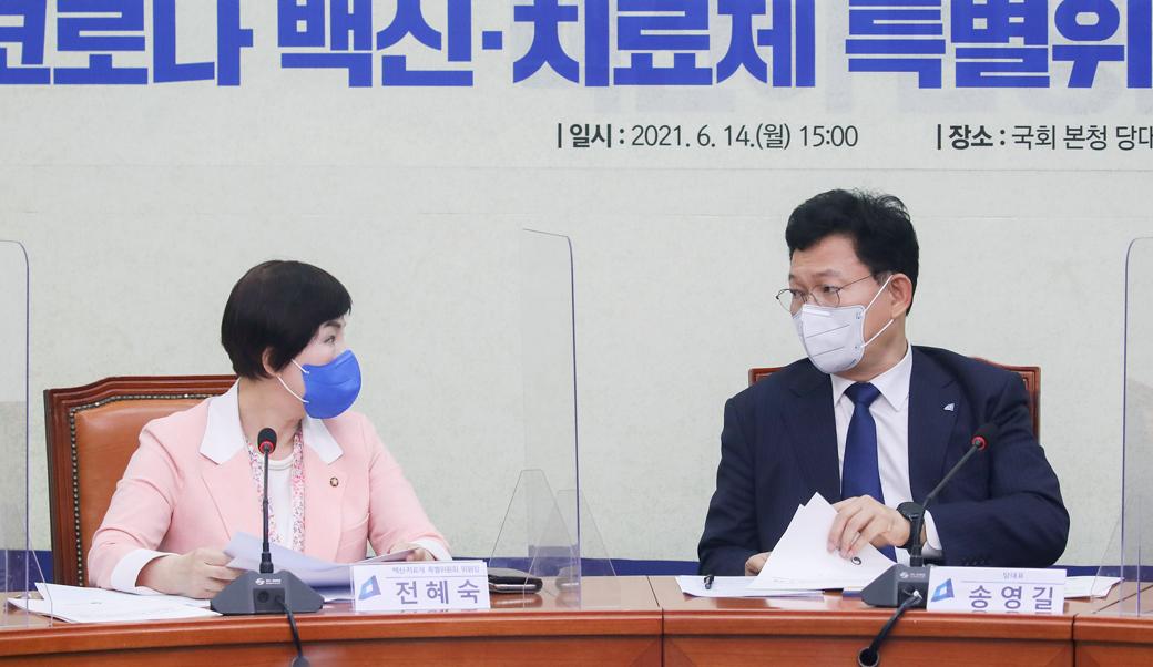 제3차 맞이한 與 백신·치료제 특별위원회