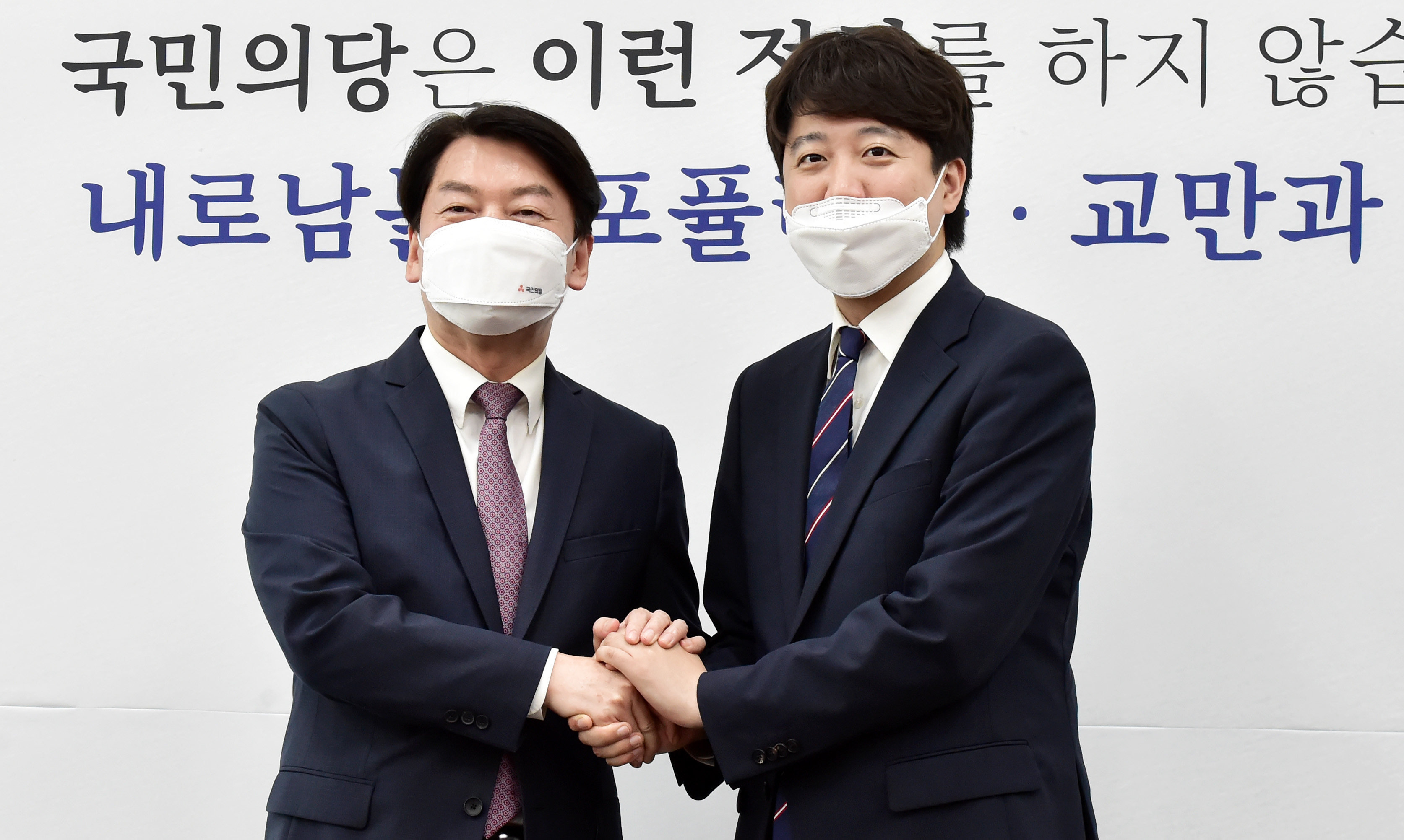 이준석·안철수 첫 상견례…국민의힘·국민의당 '합당' 가속화