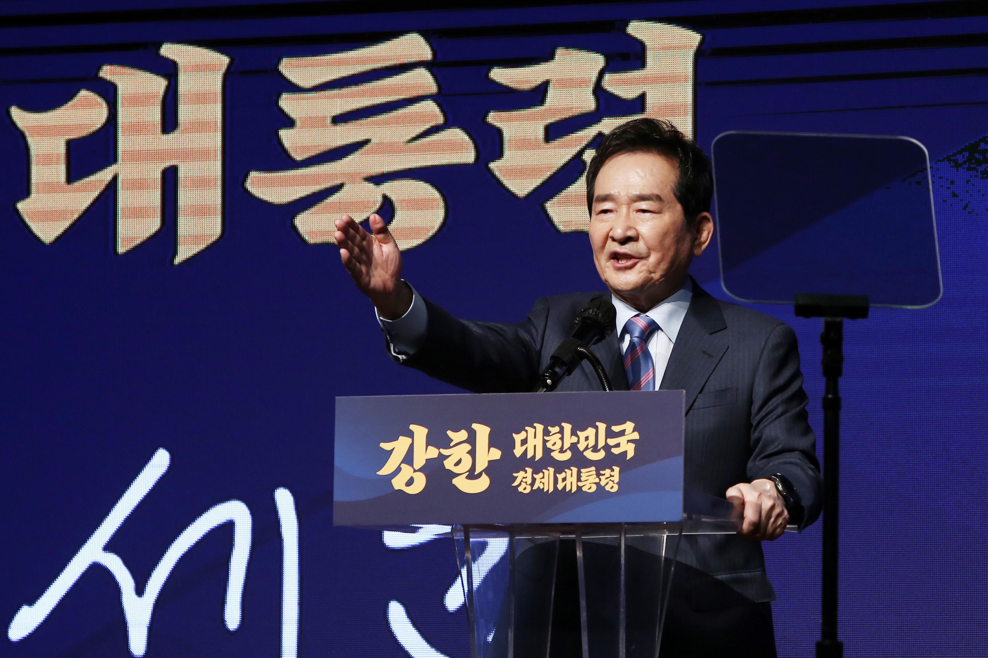 """'대선 출마선언' 정세균 """"강한 경제대통령 되겠다"""""""