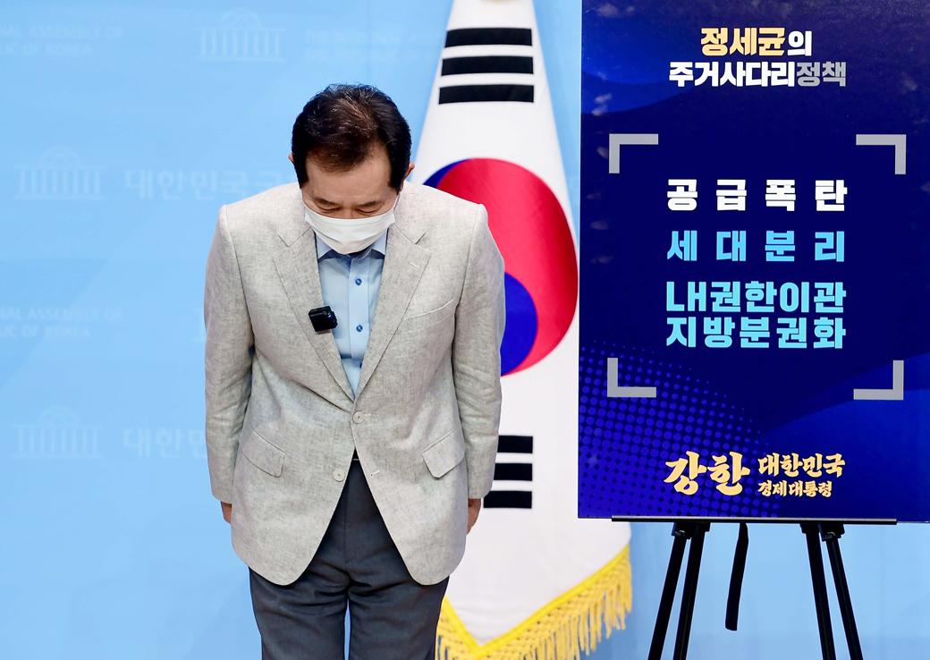 """與 잠룡 정세균 """"공급폭탄 집중 투하… 주거 사다리 회복할 것"""""""