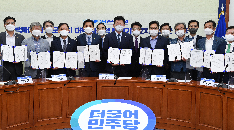 """택배기사 과로방지 최종 합의…""""분류작업 제외"""""""