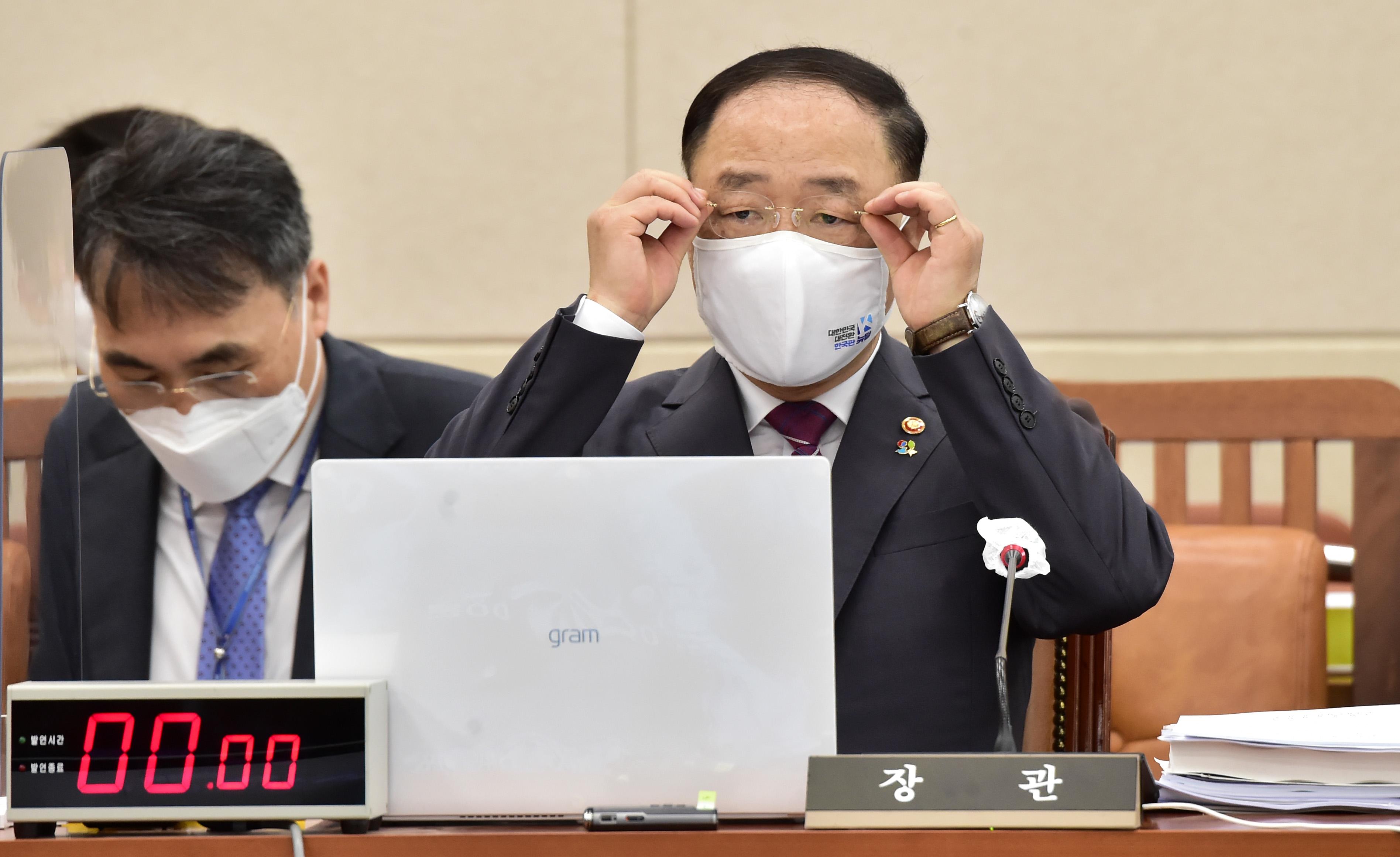 """정부 """"2차 추경 규모, 30조원…GTX-D 타 노선 연계안 추가 검토"""""""