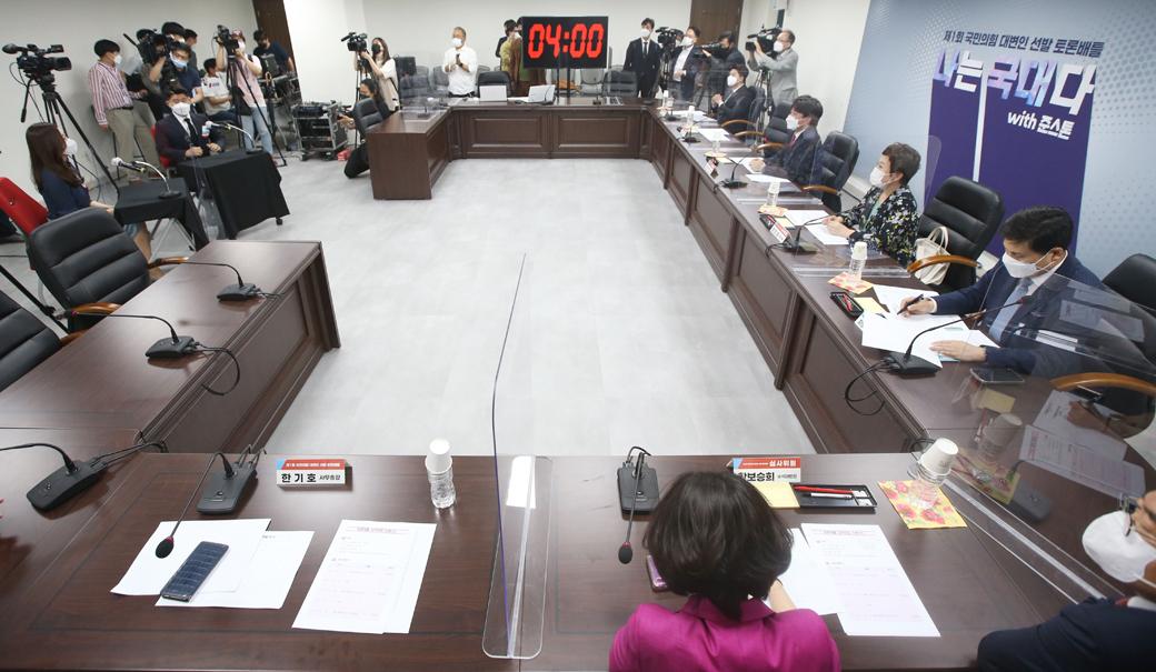국힘 나는 국대다 토론배틀, 차기 대변인·상근부대변인은 누구?