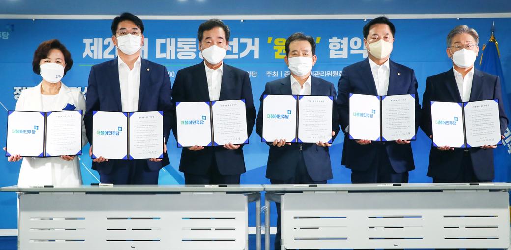 與 잠룡, 악의적 비방 금지 공정경쟁 '원팀' 이행 협약