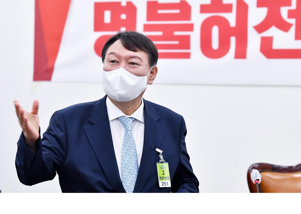 명불허전 보수다, 강연자로 나선 野 잠룡 '윤석열'