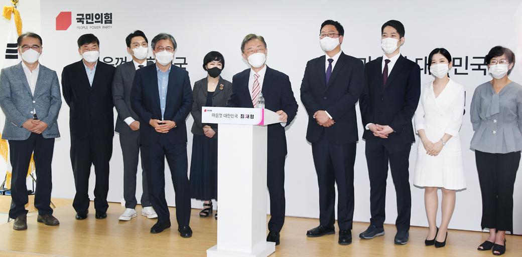 野 잠룡 최재형, 캠프 첫 손님에 예비역장성 초청