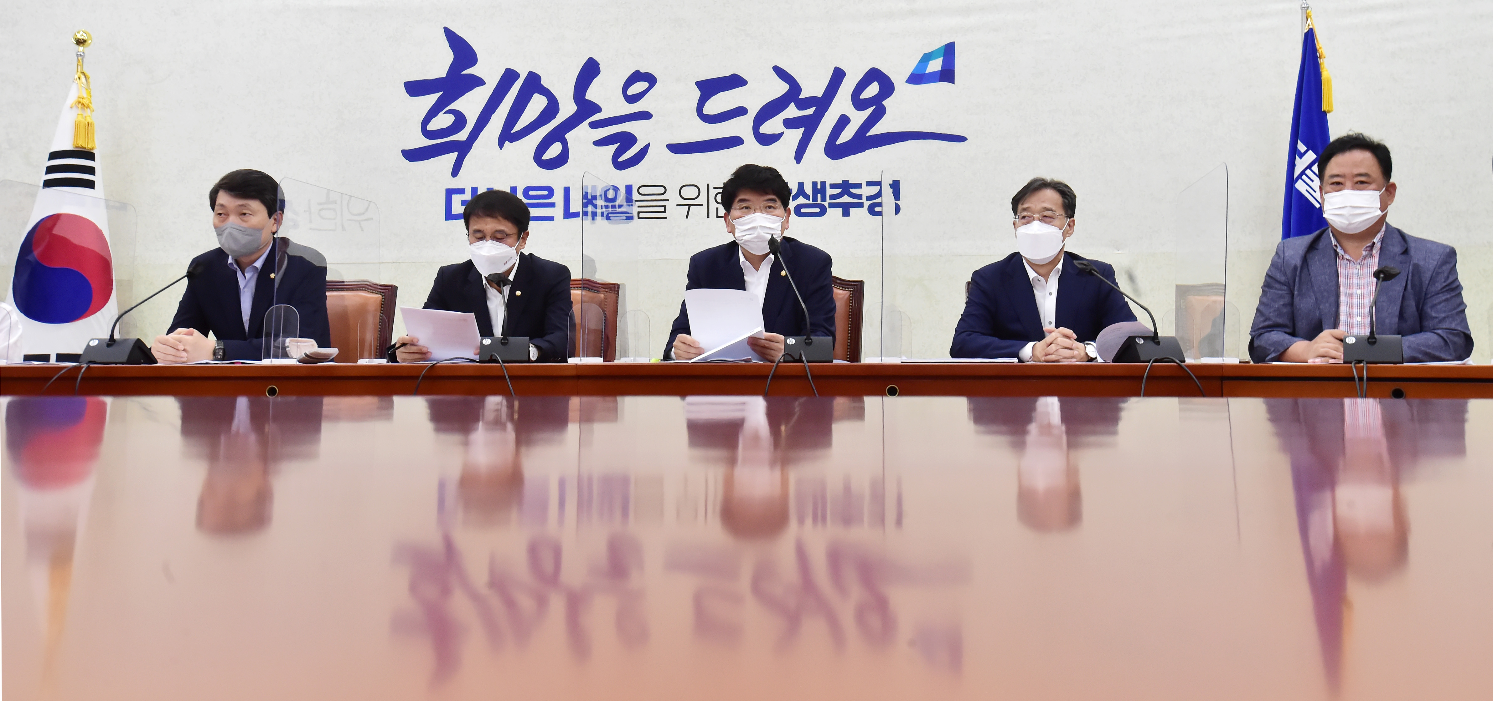 윤석열 행보·소비자 물가지수 등 박완주 주재 與 원내대책회의