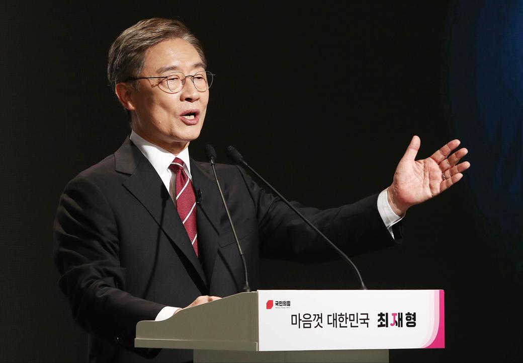 """대권출마 최재형 """"무너지는 대한민국 지켜보고 있을 수 없어"""""""