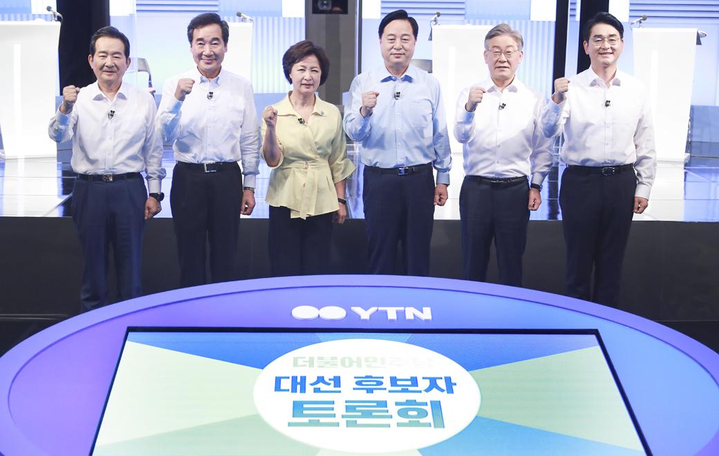 민주당 '정치개혁' 주제 대선경선 2차 TV토론