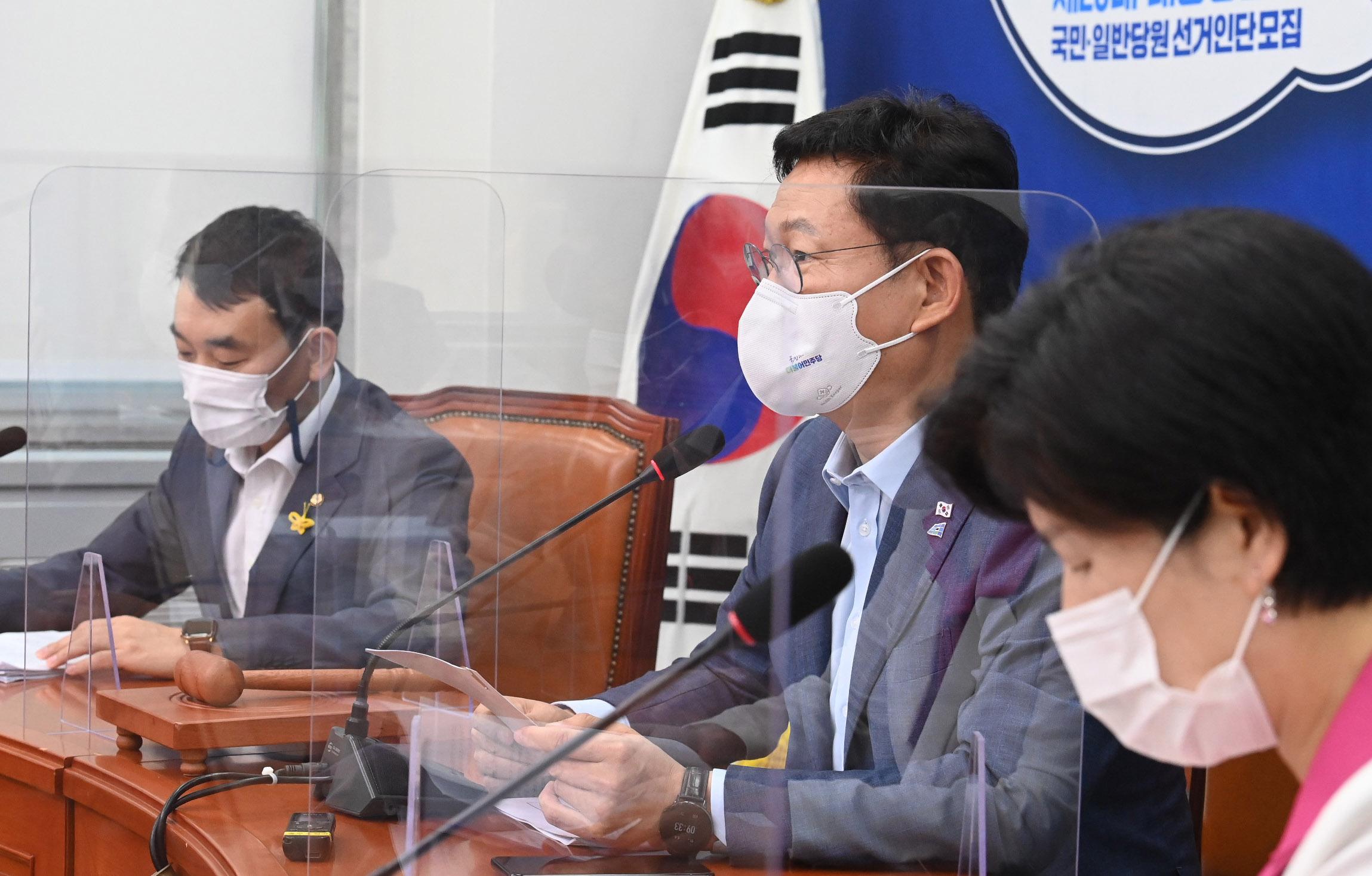 """송영길 대표 """"한미연합훈련은 방어적...전작권 회수에 불가피"""""""