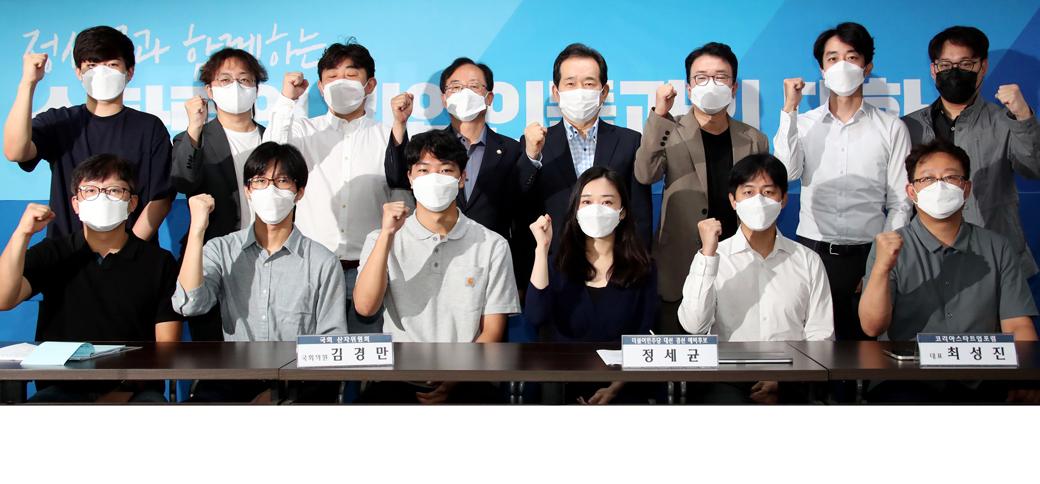 유니콘의 꿈, 스타트업계 만난 與 잠룡 '정세균'