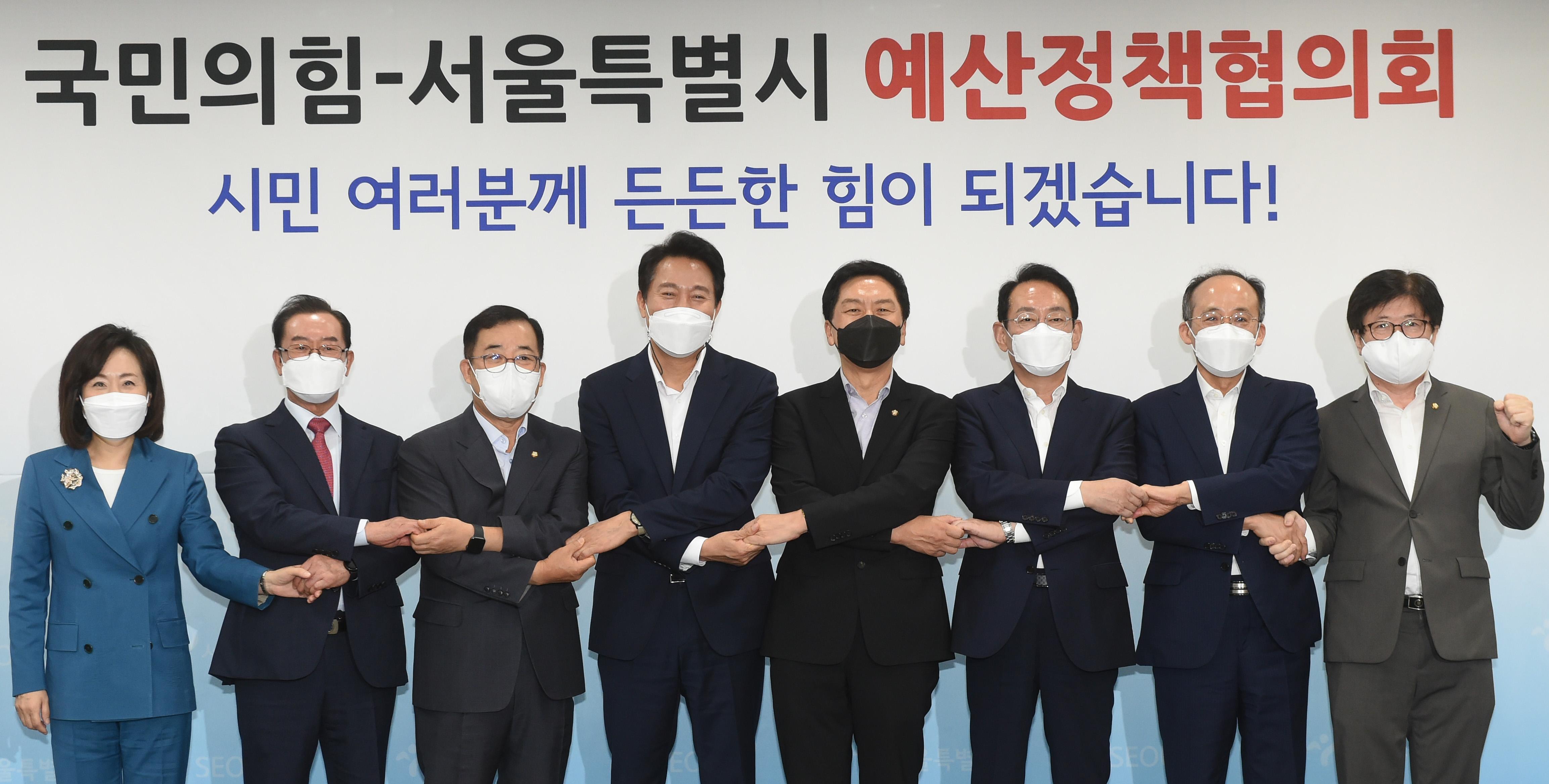 """국민의힘 만난 오세훈 시장 """"주요사업 국비 확보 요청"""""""