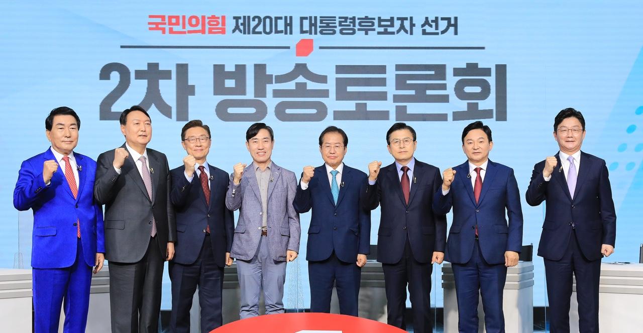 """국힘 대권주자 2차 토론회…후보들 """"내가 정권교체 하겠다"""""""