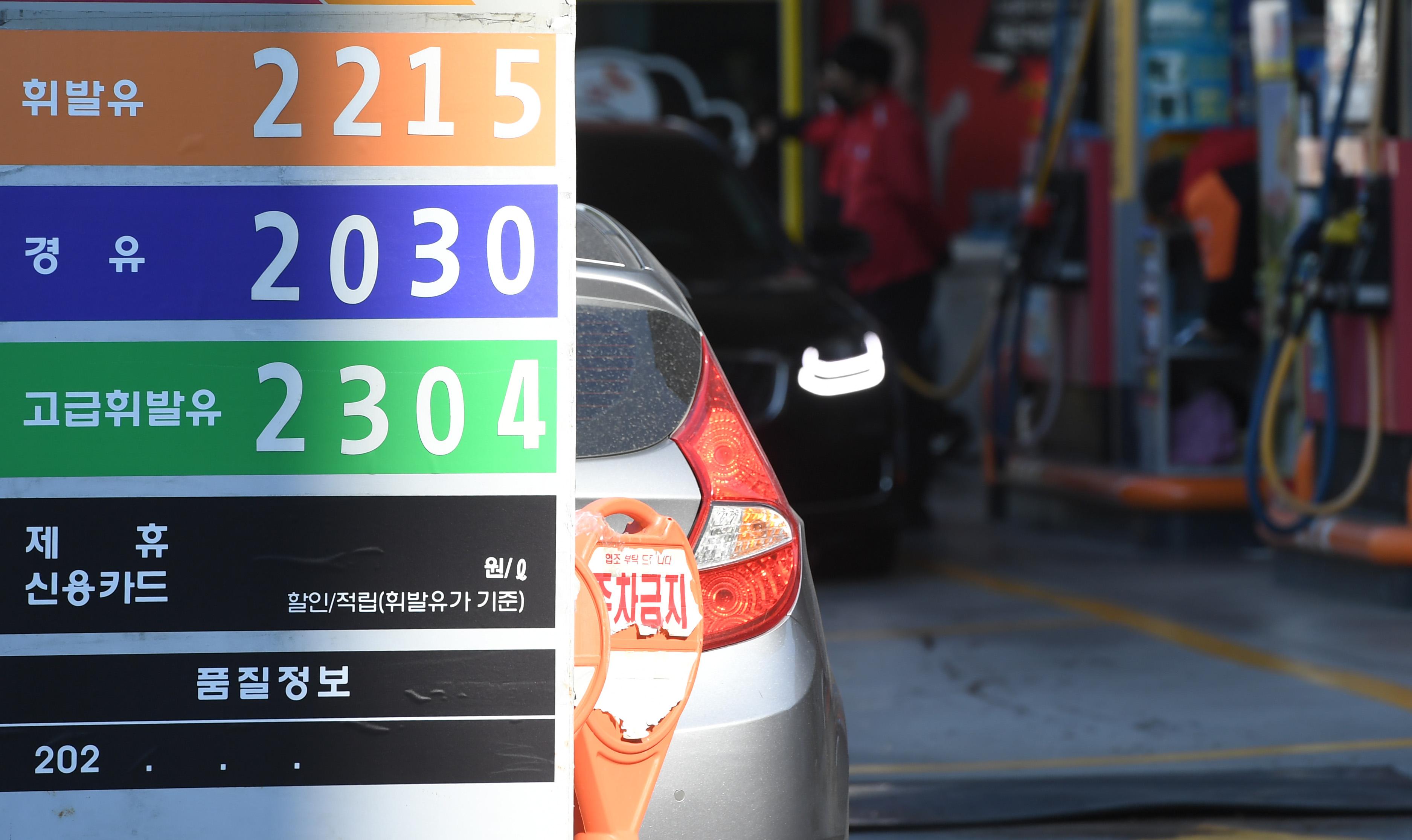 치솟는 기름값…'다음주 유류세 인하 대책 발표'