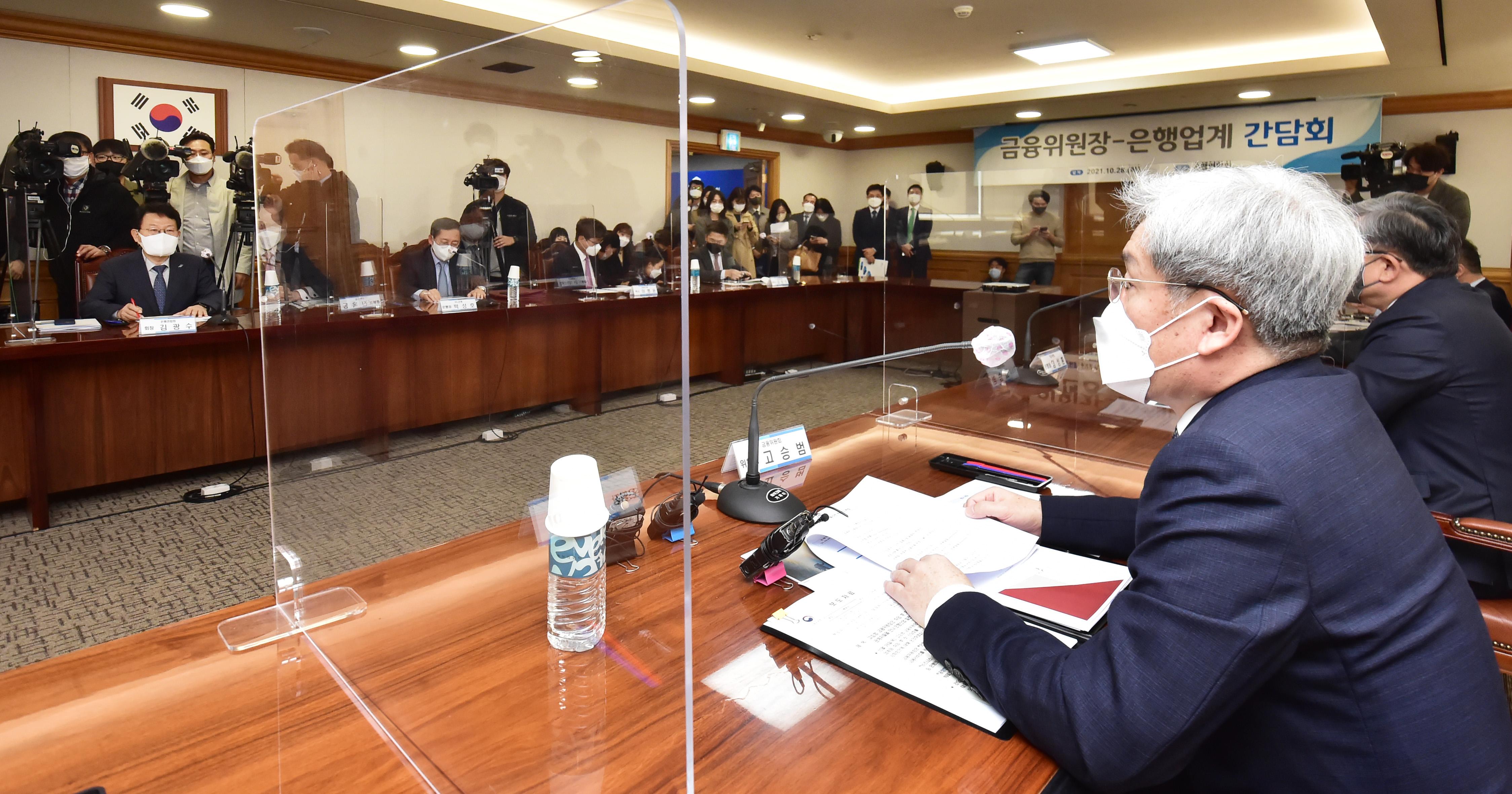 시중은행 만난 고승범 '금융업 미래·경쟁력 강화 방안' 논의